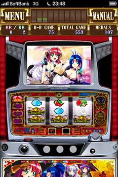 マジカルハロウィン3iPhoneアプリ:プレイ画面1