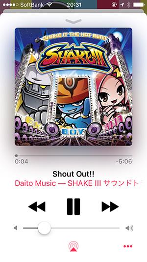 SHAKE Ⅲ サウンドトラック:ジャケット写真